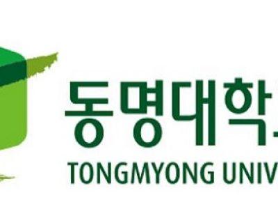 Danh sách các trường nhận học sinh du học tại Hàn Quốc